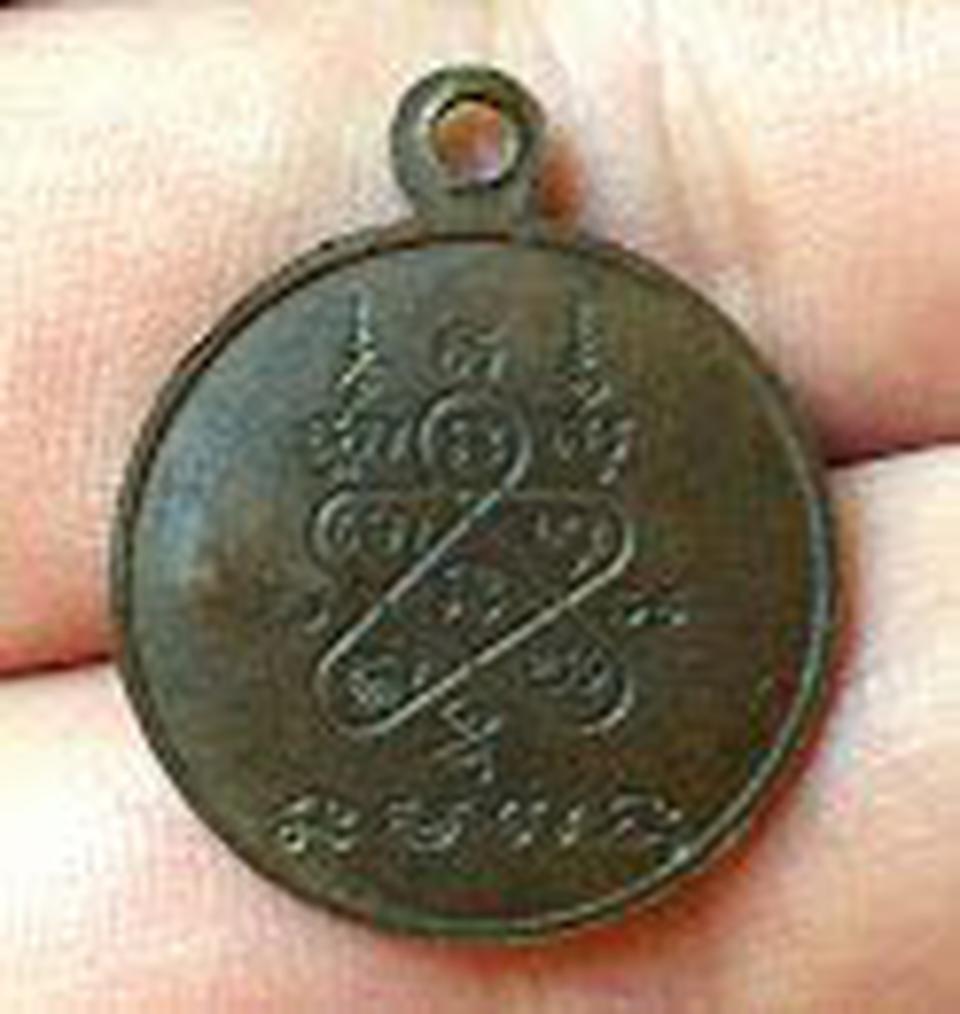 เหรียญพระพุทธโสธรหลวงปู่ทิม รูปที่ 3