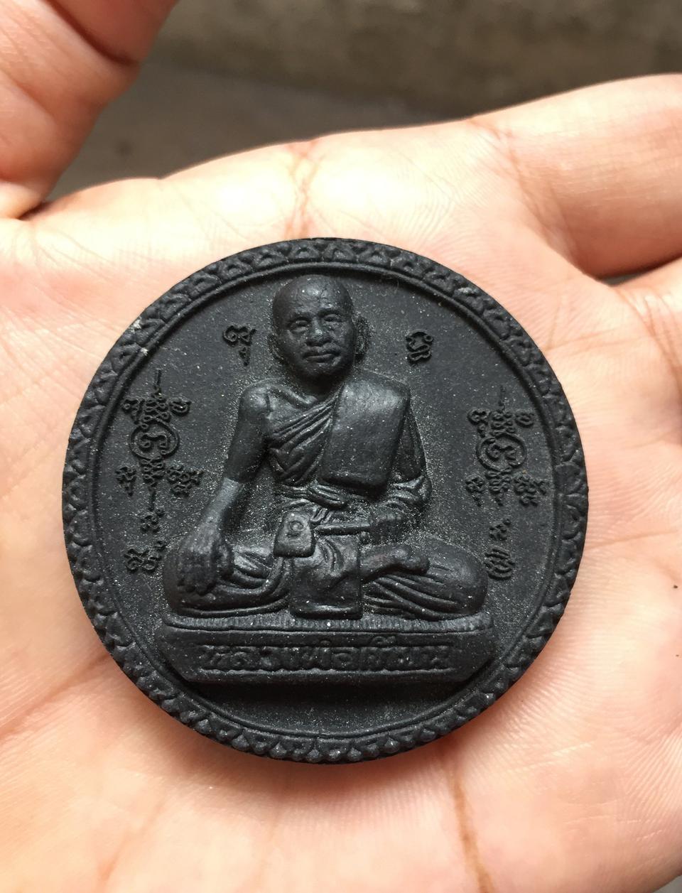 หลวงพ่อเทียนหลังฝั่งตะกรุดเงินราชบุรี รูปที่ 1