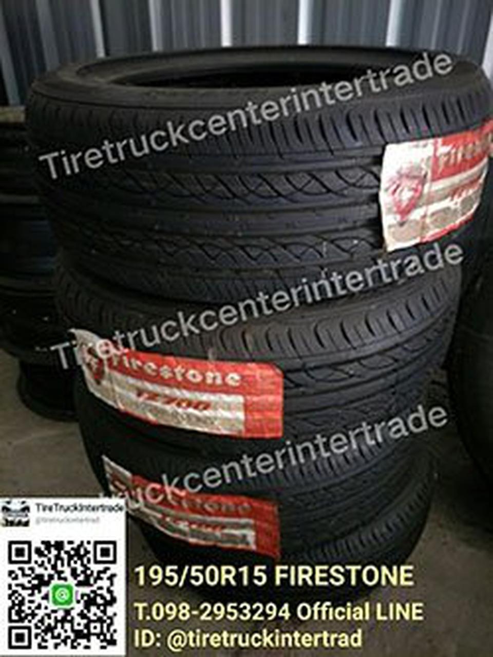 ยางสำหรับรถบรรทุกขนาด 195/50R15 FIRESTONE สามารถติดต่อสอบถาม รูปที่ 1
