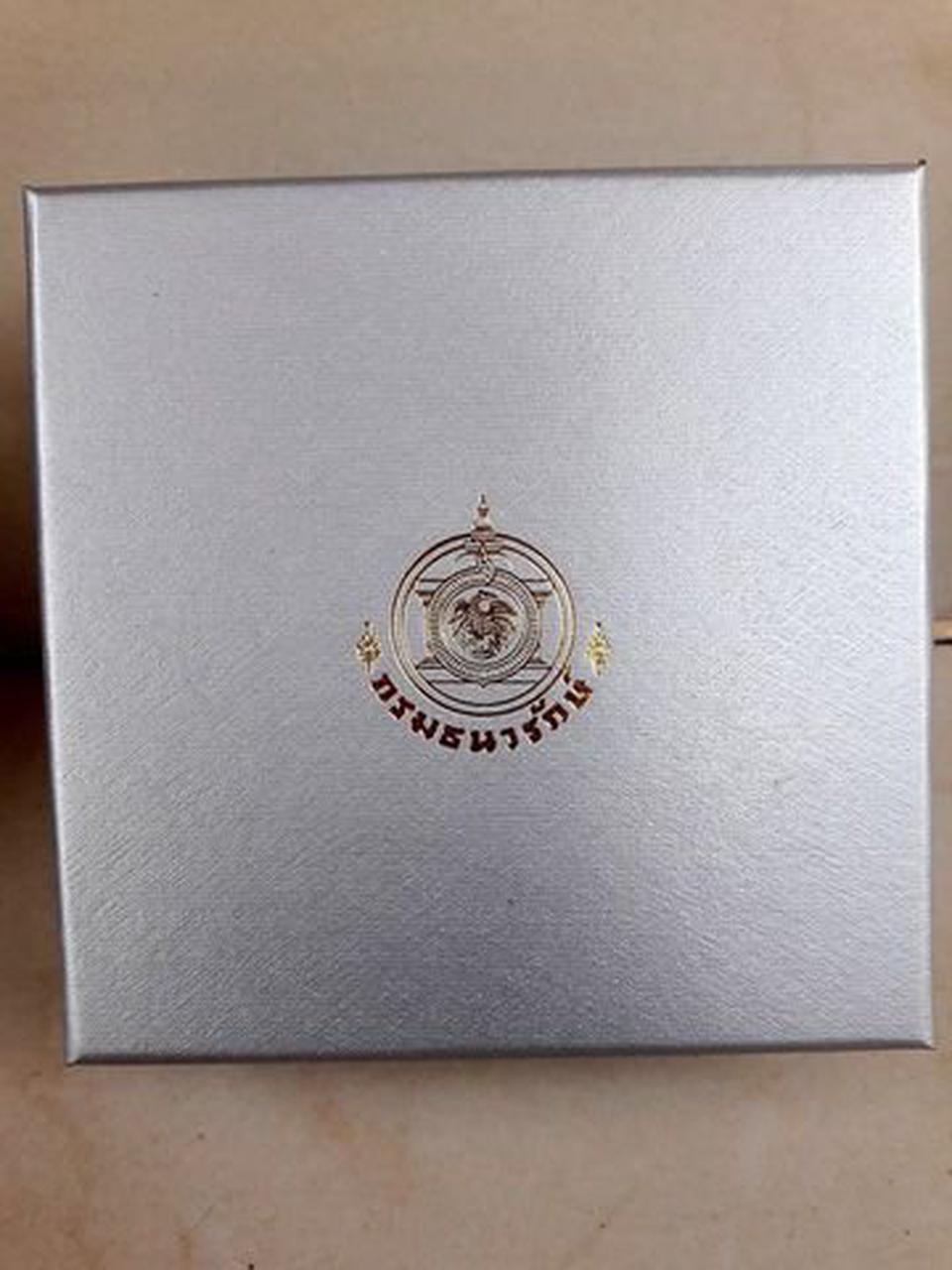 เหรียญที่ระลึกในหลวงร.9 ครองราชย์ครบ 70 ปี เนื้อเงิน (เหรียญรุ่นสุดท้ายที่ทันพระองค์) รูปที่ 1