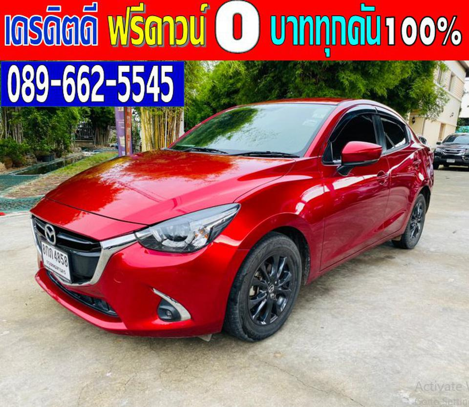 2019 Mazda 2 1.3 High Connect รูปที่ 1