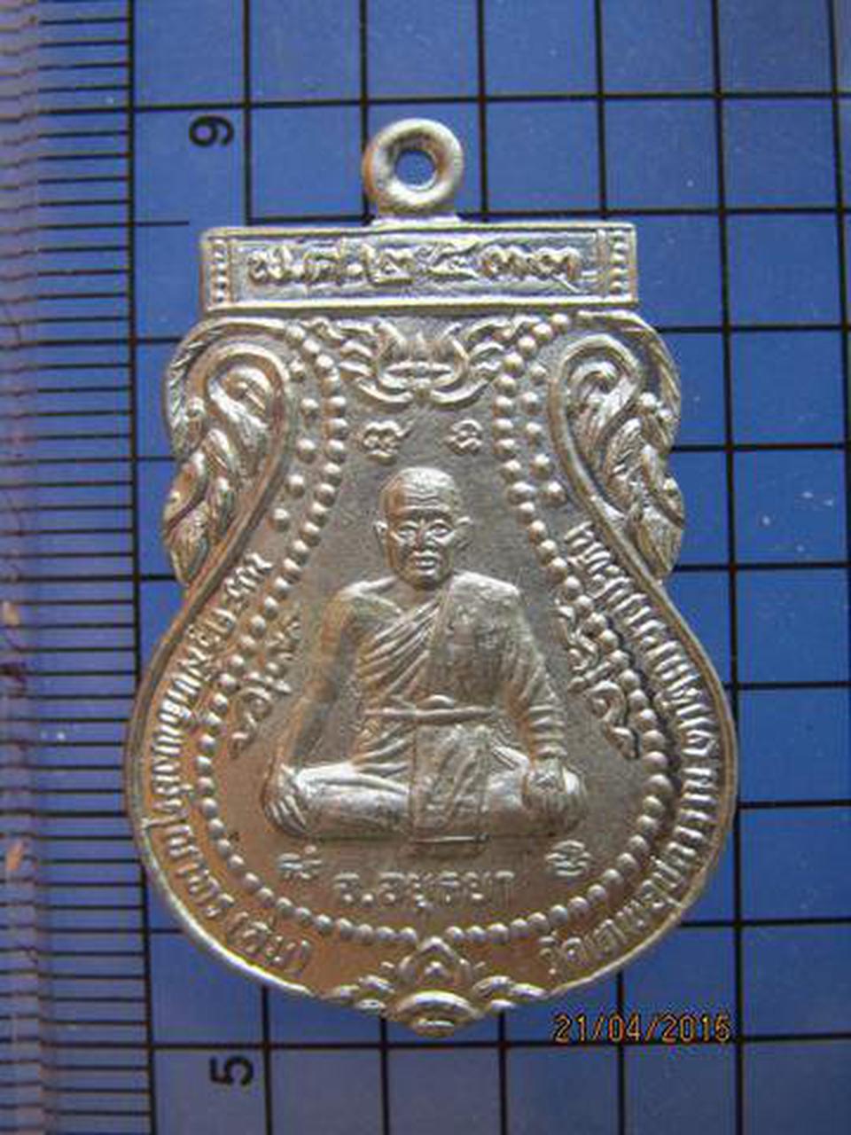 1749 เหรียญหลวงพ่ออุ่น วัดเทพอุปการาม อยุธยา เนื้ออัลปาก้า ป รูปที่ 4