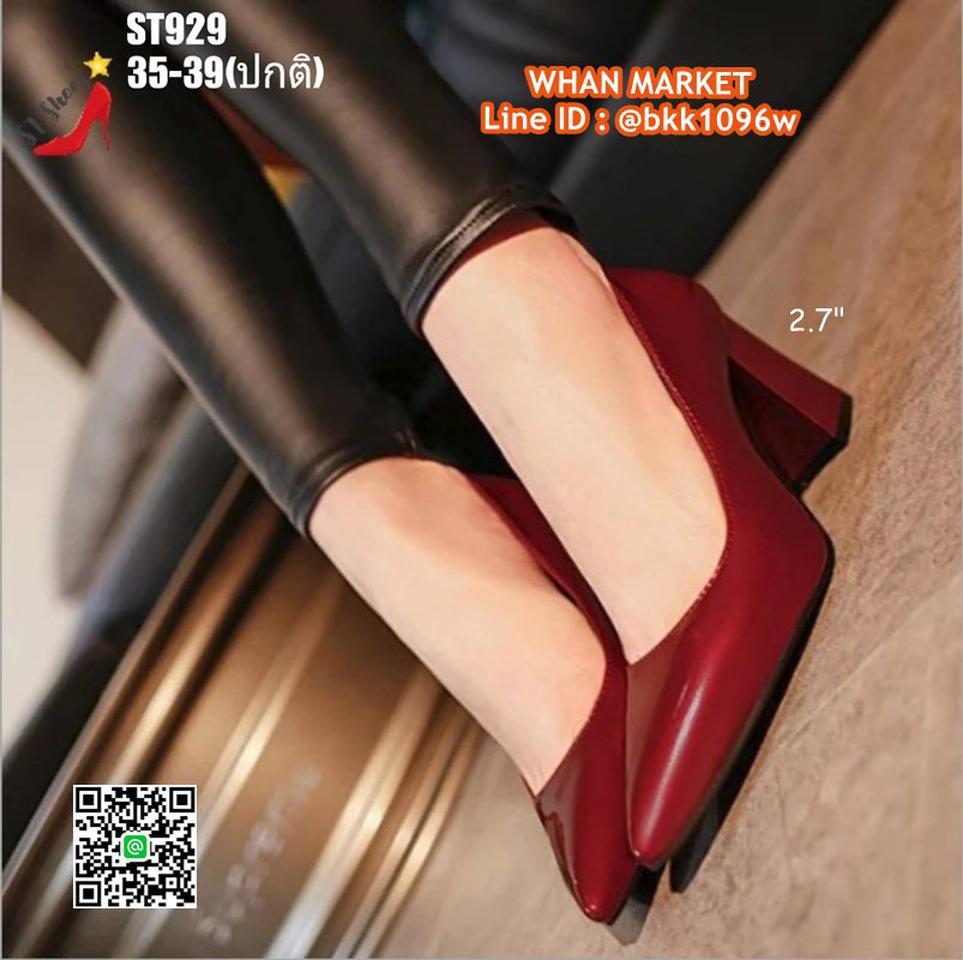 รองเท้าคัชชู ส้นแท่ง สูง 2.7 นิ้ว หัวแหลม วัสดุหนังแก้ว  รูปที่ 3
