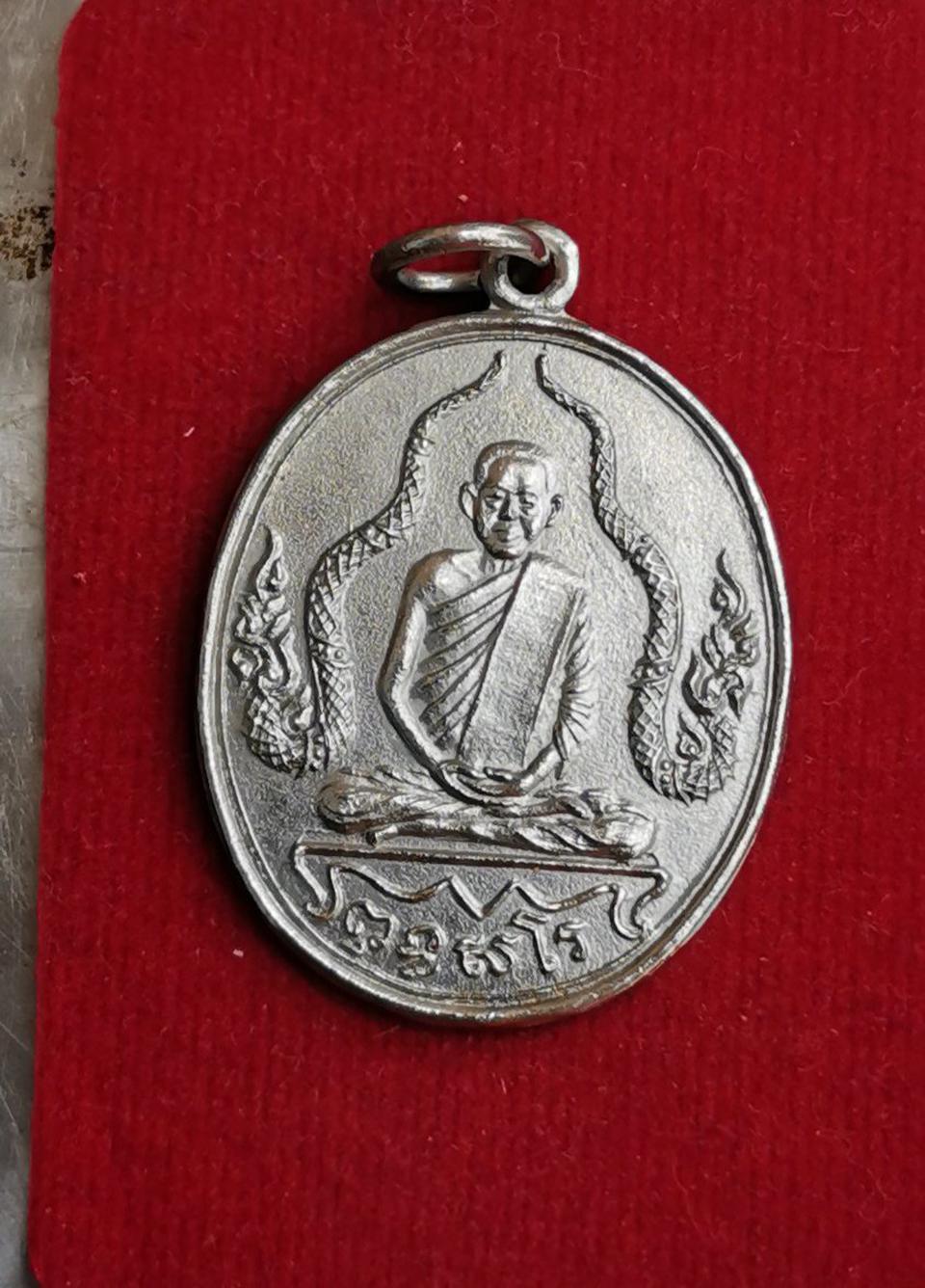 733 เหรียญนาคคู่หลวงพ่อพร วัดดอนเมือง ปี 2514 กทม  เนื้อกะไหล่เงิน  รูปที่ 2
