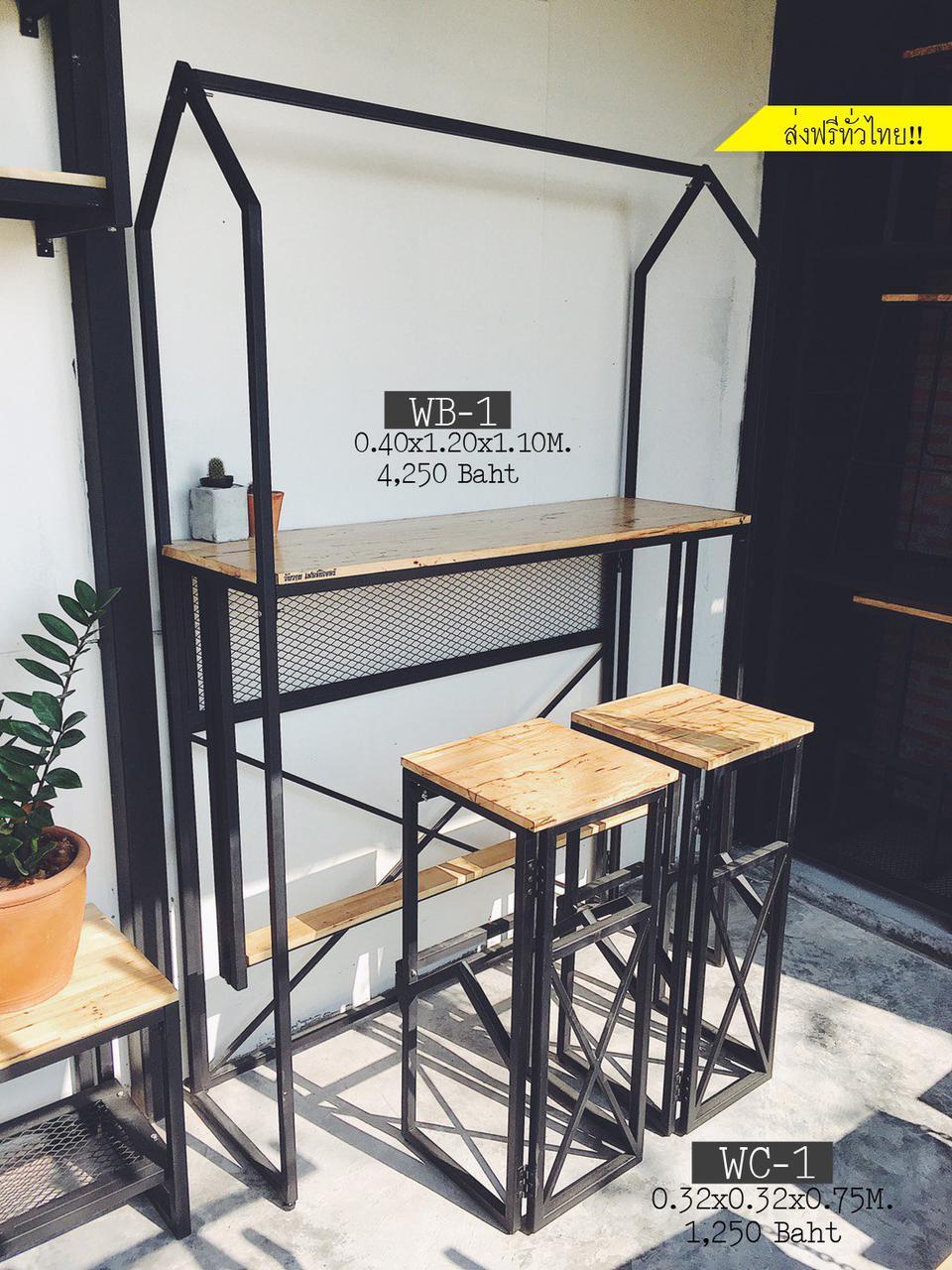 โต๊ะบาร์+เก้าอี้บาร์สไตล์ลอฟท์ รูปที่ 1