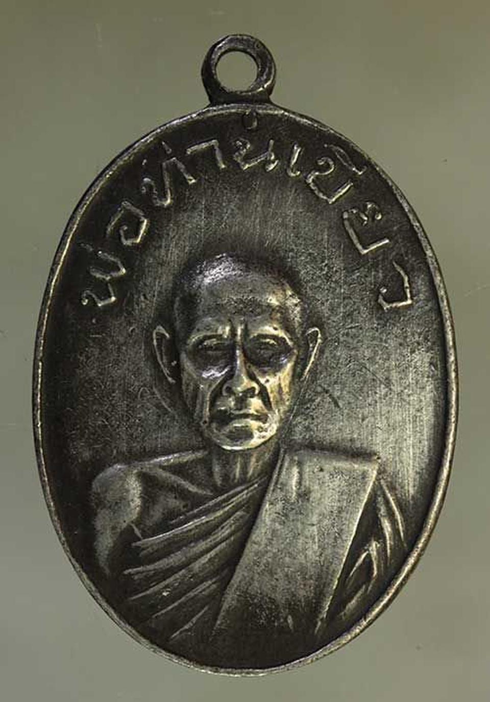 เหรียญ พ่อท่านเขียว วัดหรงบล เนื้อเงิน  j91 รูปที่ 2