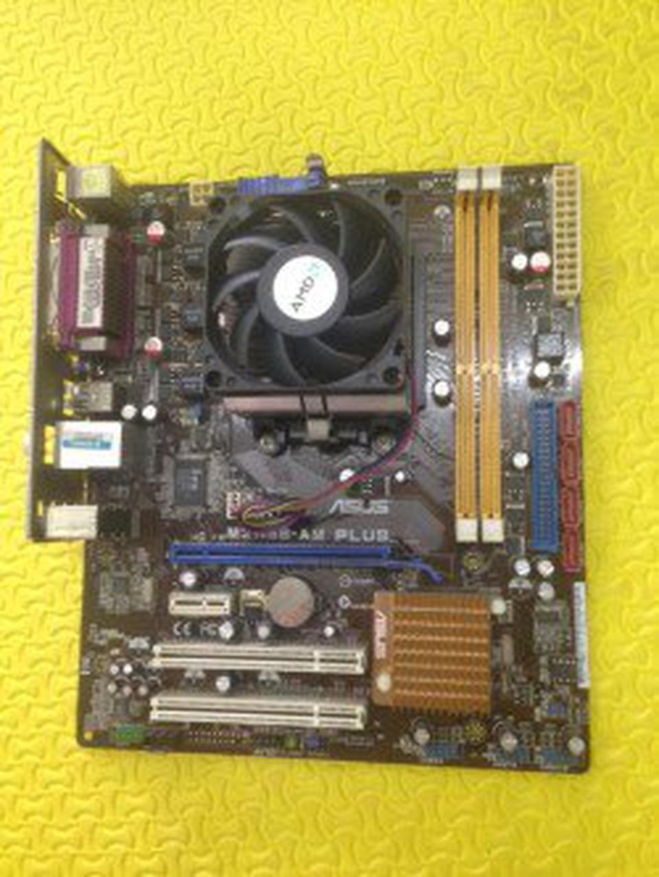 ขายเมนบอร์ด พร้อม CPU รูปที่ 1