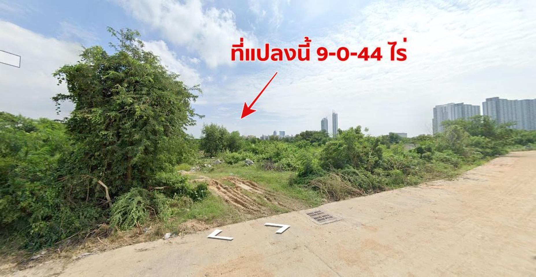ขายที่ดินทำเลดี ติดถนนสุขุมวิท-พัทยา  9-0-44 ไร่ ใกล้หาดจอมเทียน พัทยา ชลบุรี รูปที่ 4