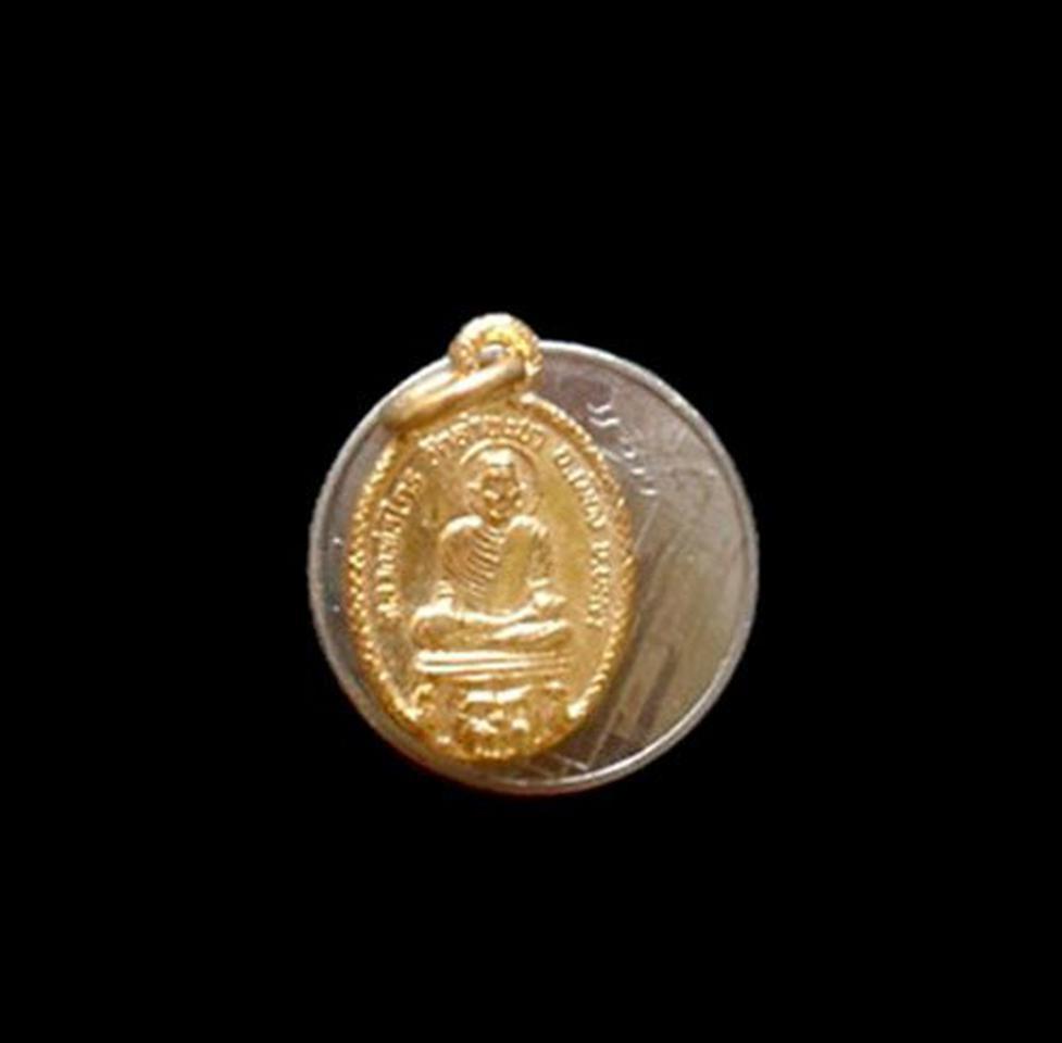 เหรียญเม็ดแตงหลวงพ่อไกรหลังหลวงพ่อทวด วัดลำพะยา ยะลา รูปที่ 3