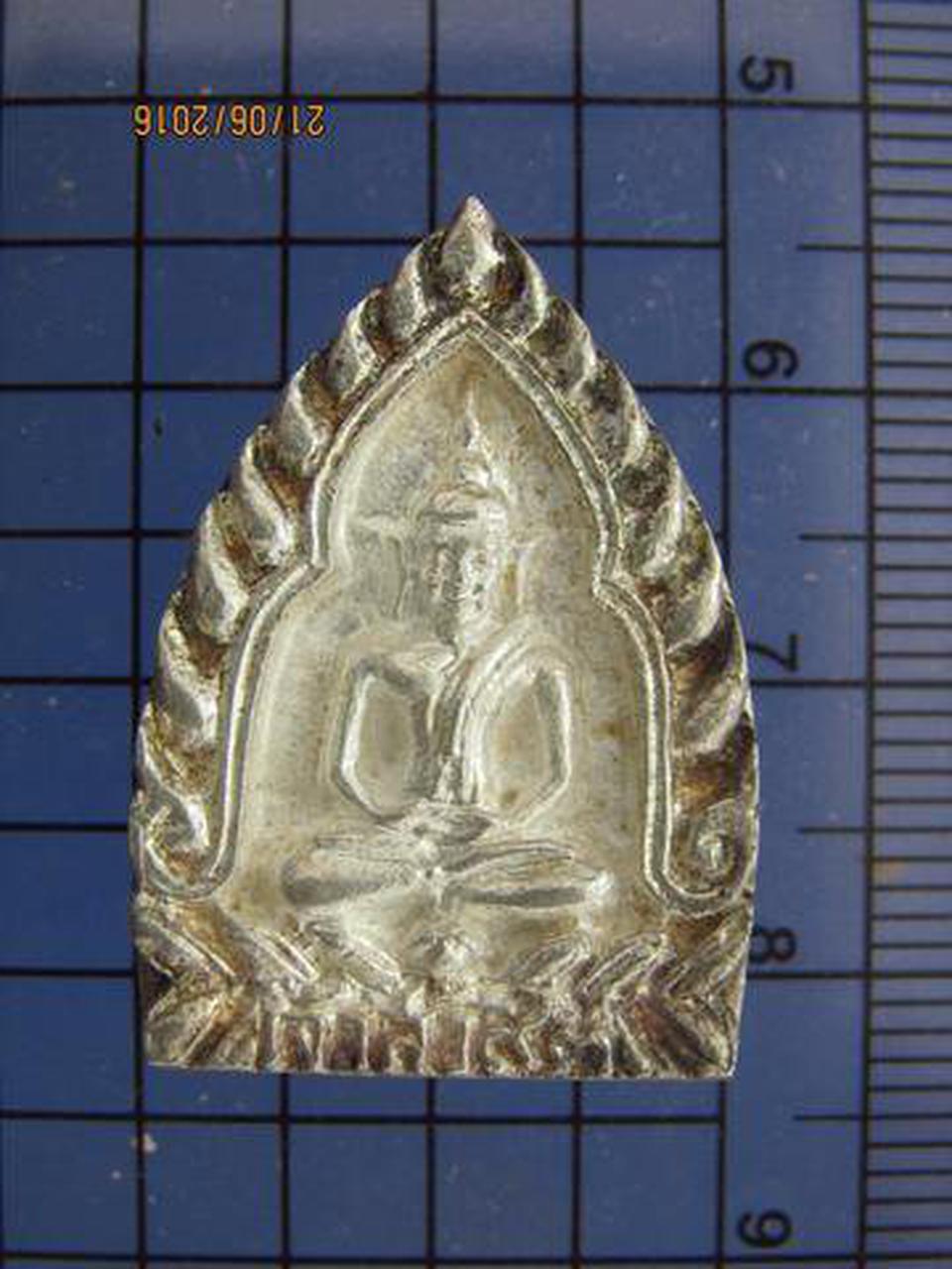 3584 เหรียญหล่อเจ้าสัว 93 หลวงปู่นิล วัดครบุรี ปี 2537 เนื้อ รูปที่ 3