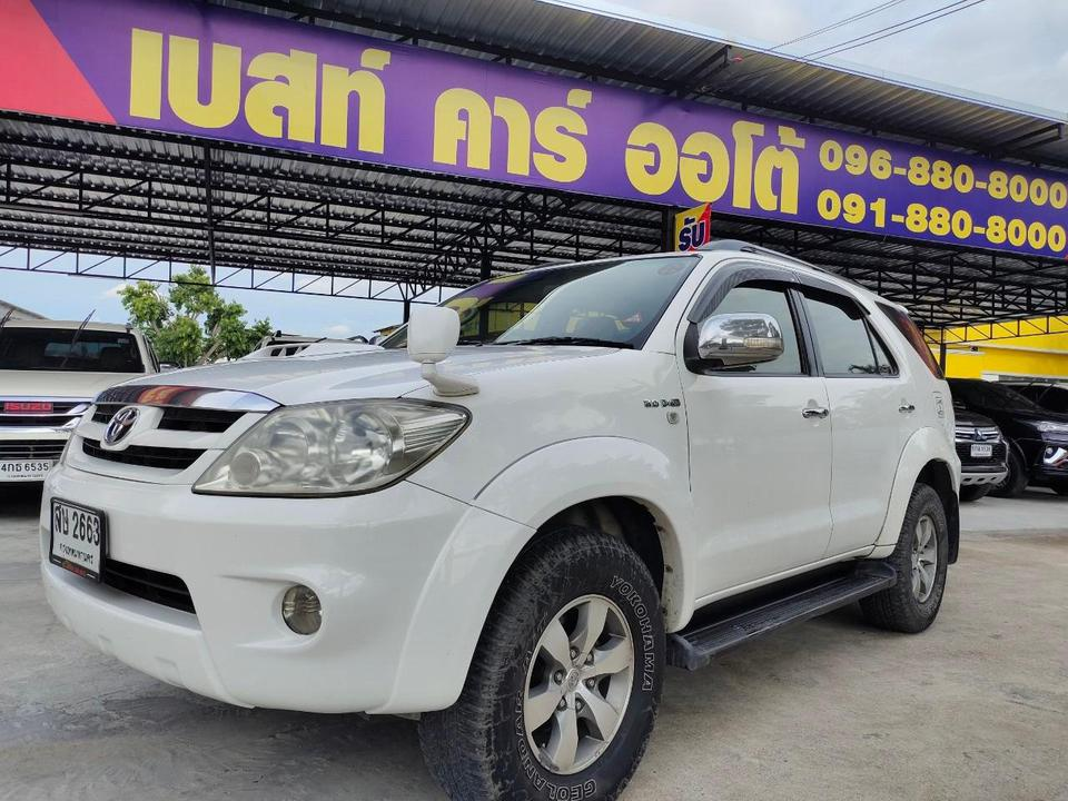 Toyota fortuner 3.0 4WD รูปที่ 1