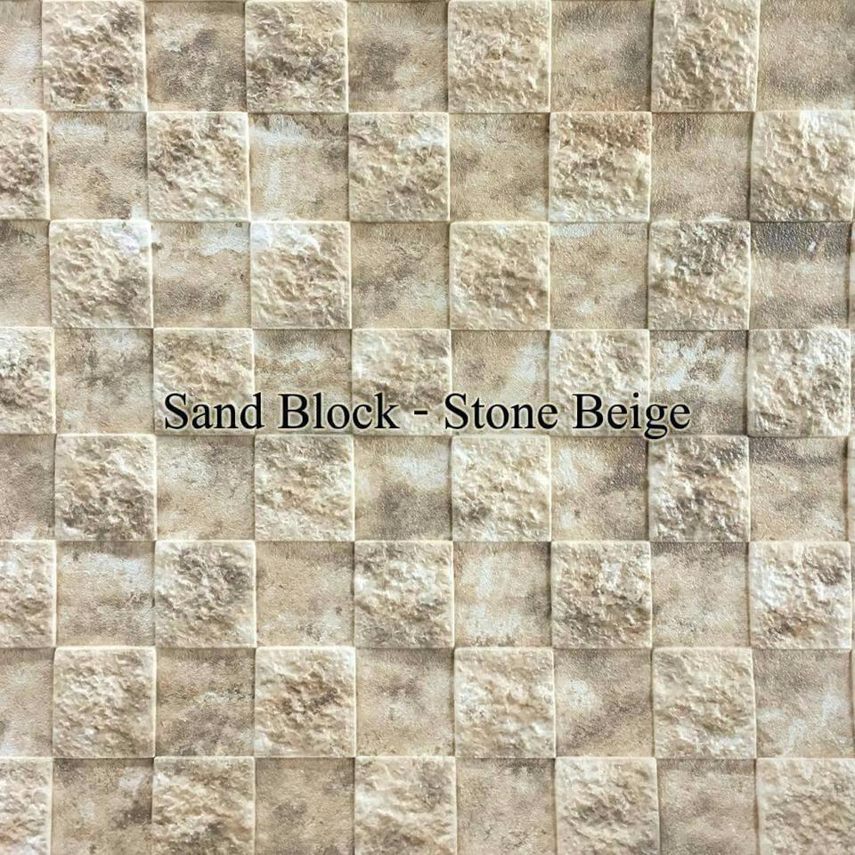 Wallpaper 3D (Sand Block) รูปที่ 2