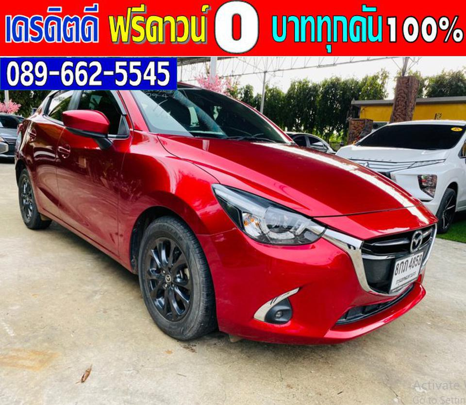 2019 Mazda 2 1.3 High Connect รูปที่ 6