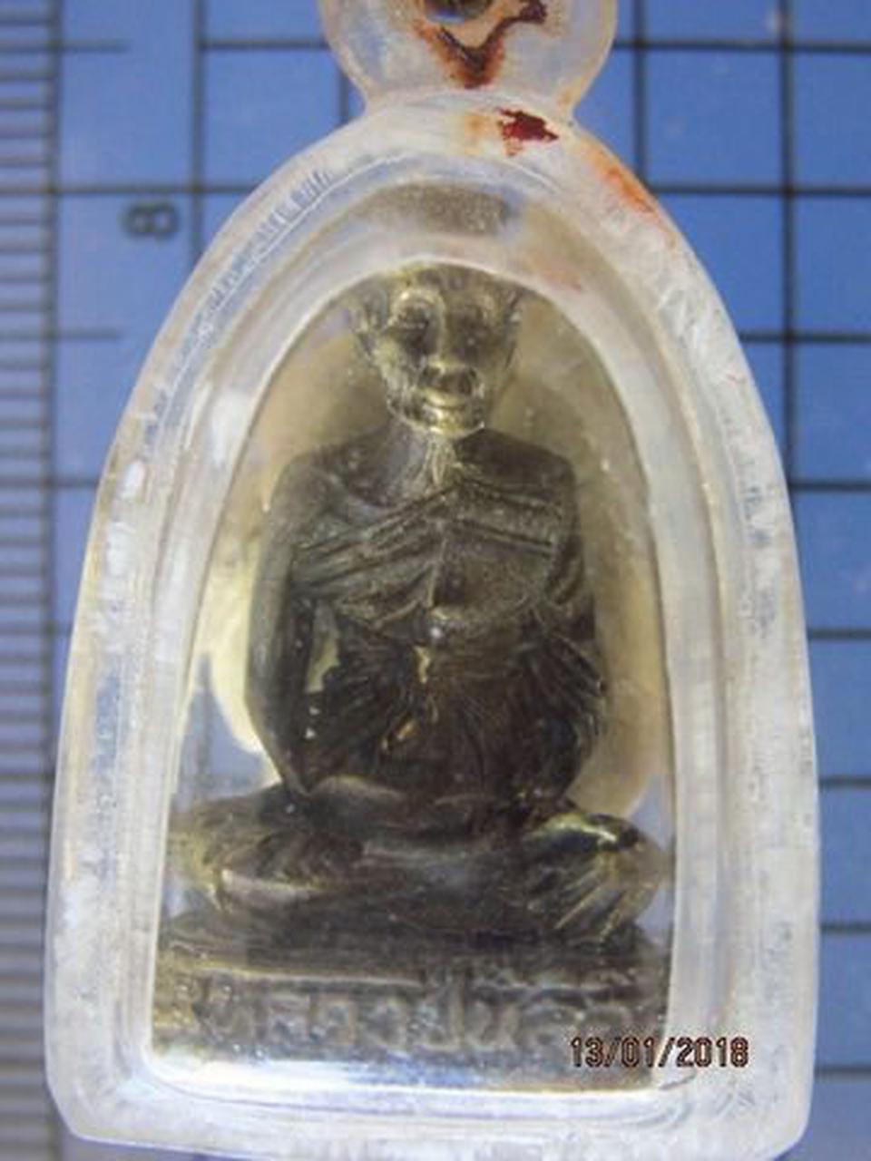 5023 รูปหล่อหลวงปู่นิล อิสฺสริโก วัดครบุรี จ.นครราชสีมา  รูปที่ 3