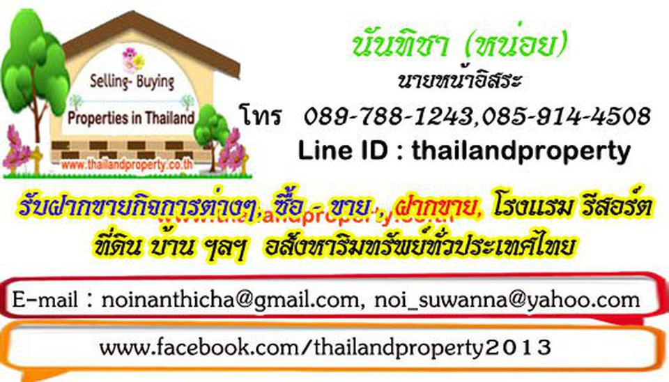 Townhouse for sale in Pattanakarn area, need improvement One or two houses รูปที่ 3