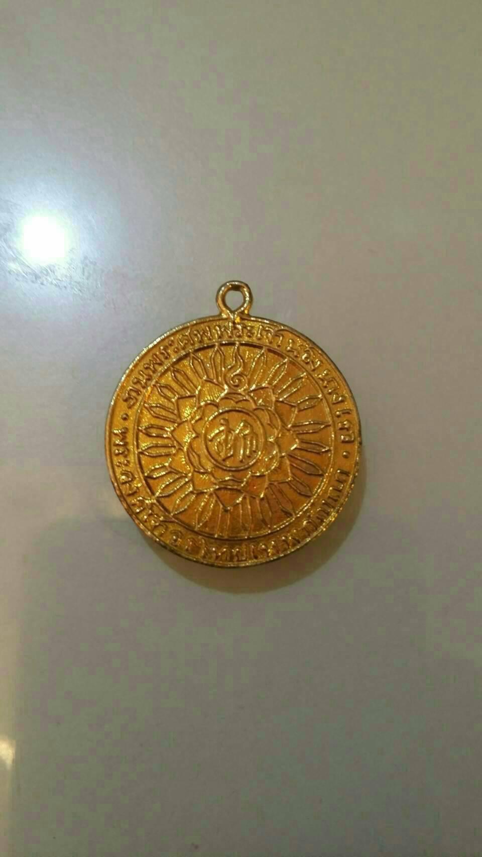ขายเหรียญที่ระลึกเนื้อเงินกะไหล่ทอง งานพระศพ พระนางเจ้าอรไทยเทพกัญญา ร.ศ.125 รูปที่ 1
