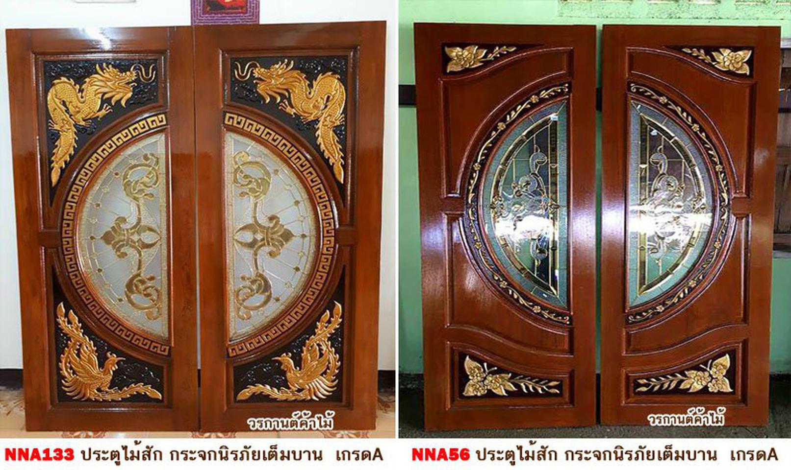 ประตูไม้สัก,ประตูไม้สักกระจกนิรภัย,ประตูไม้สักบานคู่,ประตูไม้สักบานเดี่ยว www.door-woodhome.com รูปที่ 4