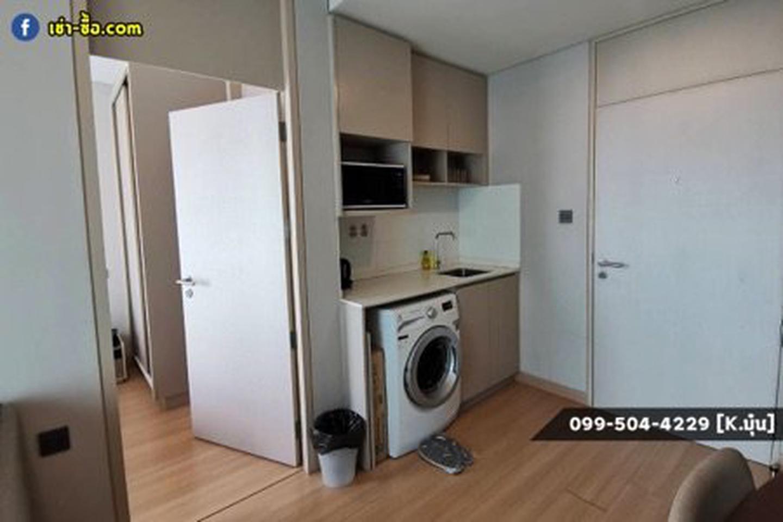 ให้เช่า คอนโด Built-In ยกห้อง Lumpini Suite เพชรบุรี-มักกะสัน 27 ตรม. เฟอร์ครบ พร้อมอยู่ รูปที่ 3