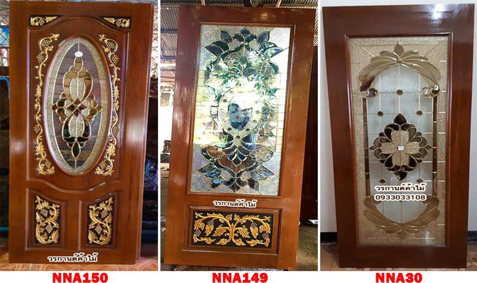 ประตูไม้สัก,ประตูไม้สักกระจกนิรภัย,ประตูไม้สักบานคู่,ประตูไม้สักบานเดี่ยว www.door-woodhome.com รูปที่ 1