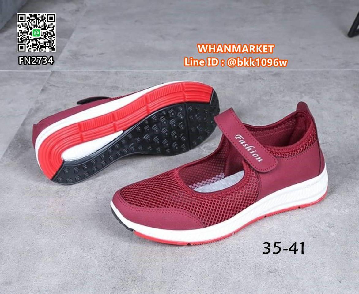 รองเท้าผ้าใบ พื้นนุ่ม น้ำหนักเบา ระบายอากาศได้ดี  รูปที่ 1