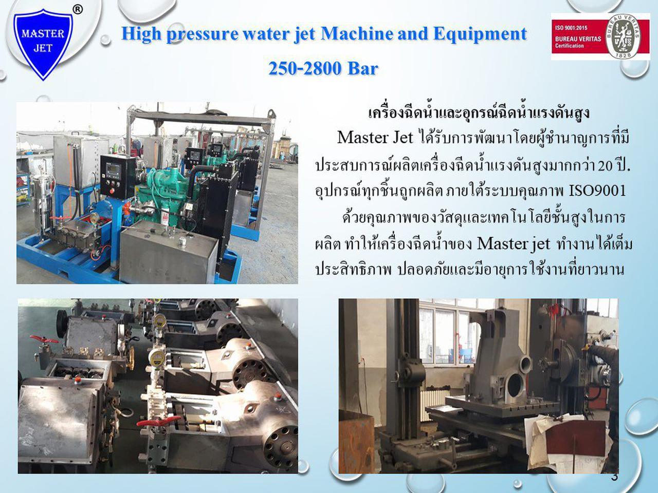 ขาย-ให้เช่า-เซอร์วิส อุปกรณ์เครื่องฉีดน้ำแรงดันสูง รูปที่ 4