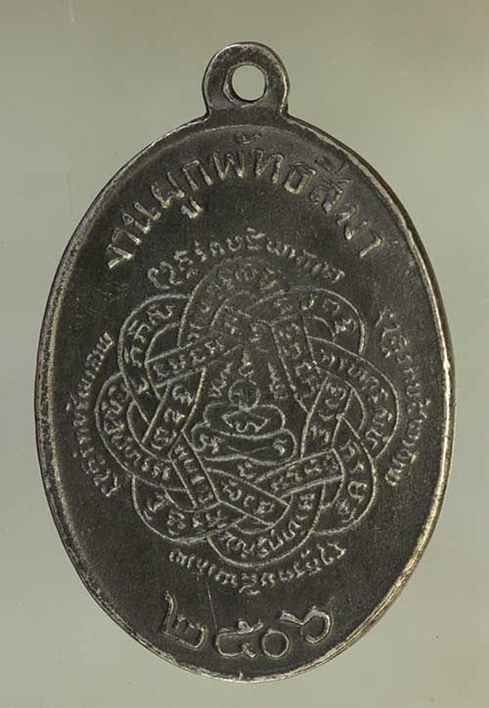 เหรียญ หลวงพ่อสุด วัดกาหลง เนื้อเงิน  j89 รูปที่ 1
