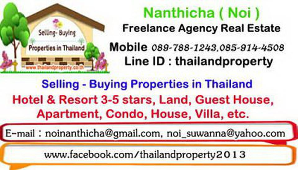 Townhouse for sale in Pattanakarn area, need improvement One or two houses รูปที่ 2