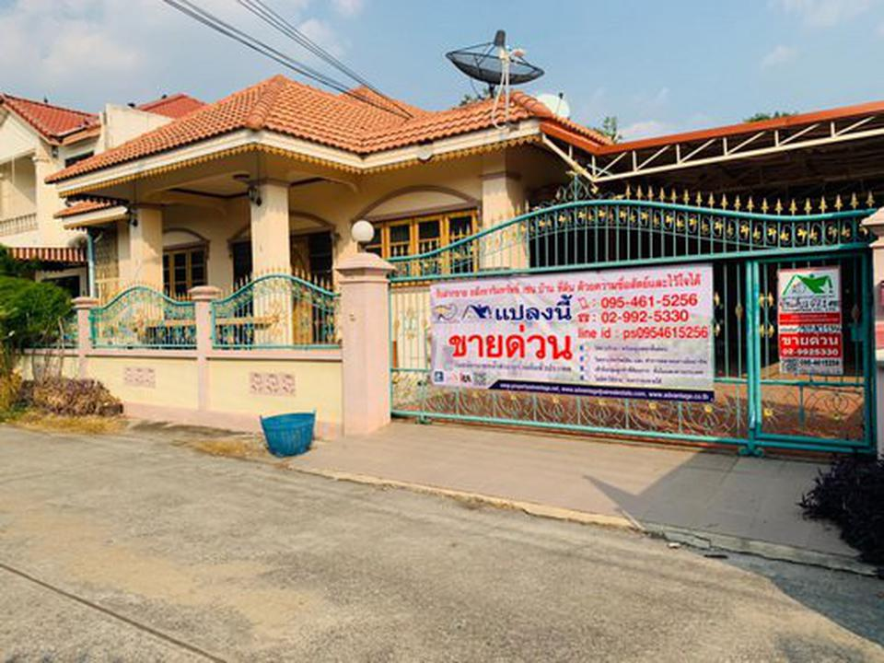 ขายบ้านเดี่ยวชั้นเดียว หมู่บ้านยุคลธร ขนาด 67.1 ตรว หมู่บ้านยุคลธร อ.พระพุทธบาท จ.สระบุรี    รูปที่ 4