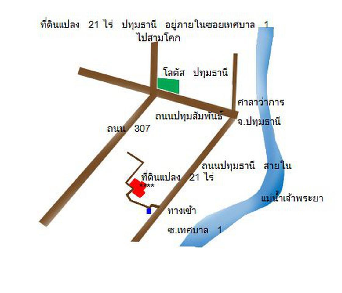 ขายที่ดินเปล่า ทำเลดีมาก เทศบาล ปทุมธานี สร้างได้ทุกอย่าง รูปที่ 2