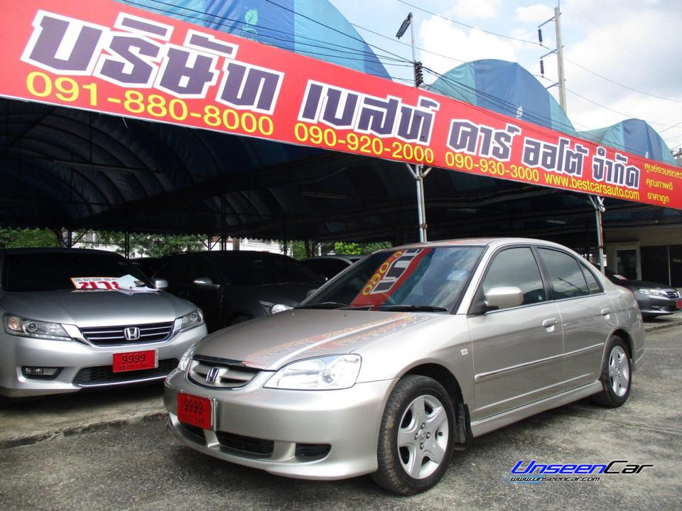 HONDA CIVIC(.BEST CARS AUTO2) รูปที่ 2