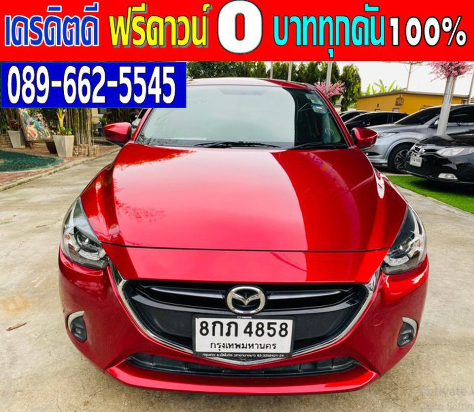 2019 Mazda 2 1.3 High Connect รูปที่ 2