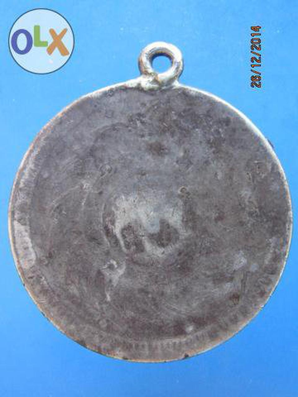 947 เหรียญ ร.4 หนึ่งบาท เนื้อเงิน พ.ศ. 2403 เหรียญบรรณาการ  รูปที่ 2