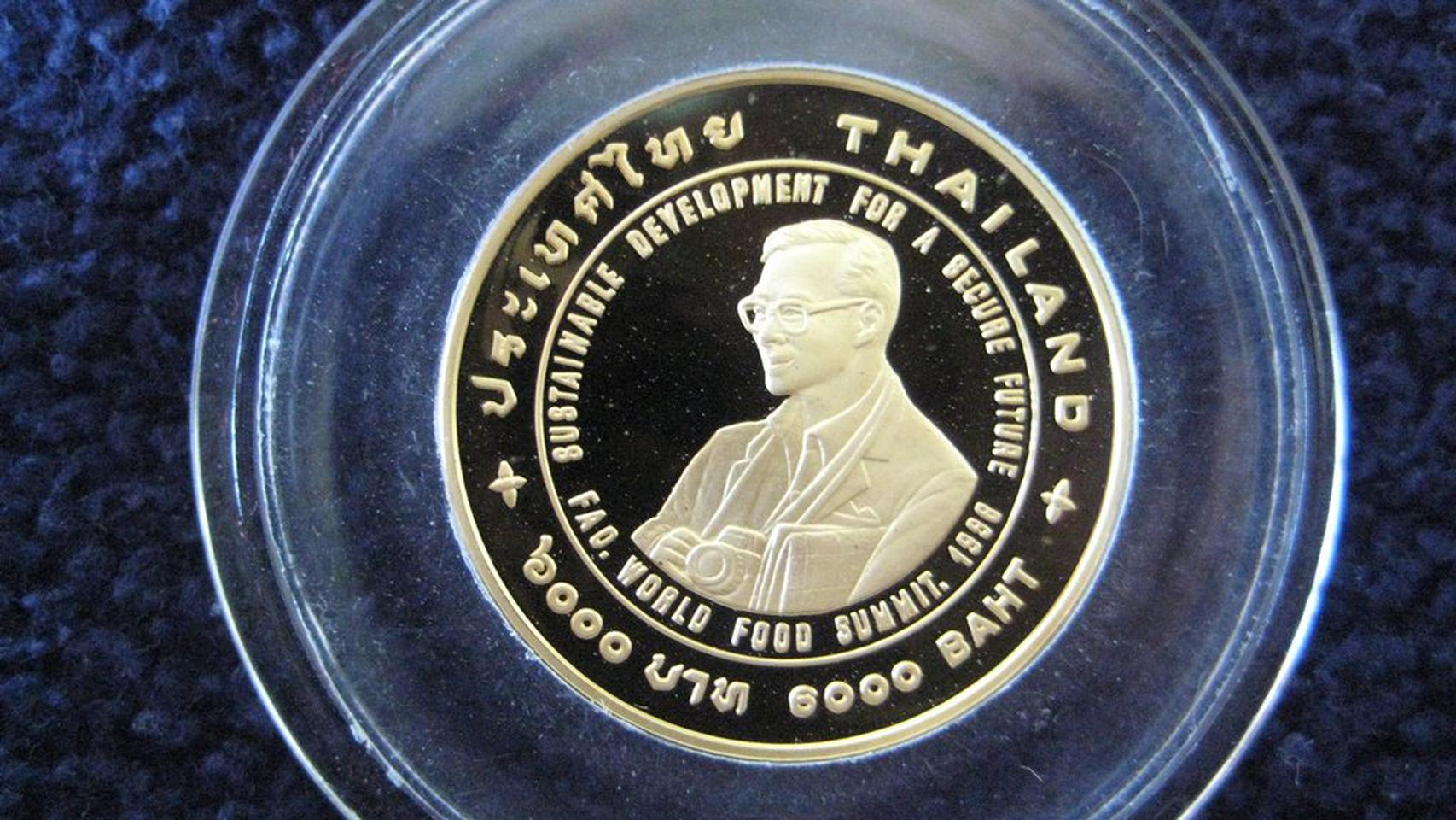 เหรียญกษาปณ์ที่ระลึก ทองคำขัดเงา ชุดอะกริคอลา ปี 2538 (ผลิตประมาณ 2,500 เหรียญเท่านั้น) รูปที่ 1