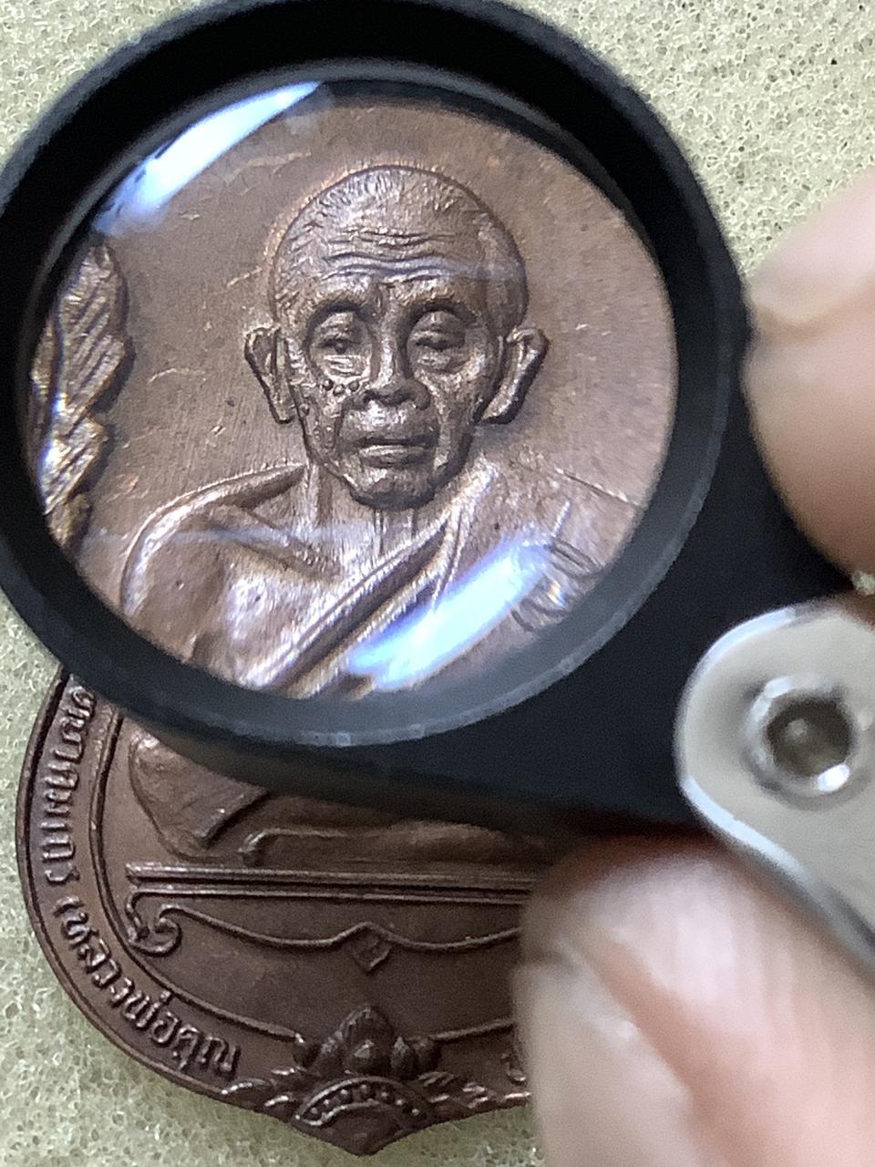 เหรียญ เลื่อนสมณศักดิ์ ปี 35  รูปที่ 1