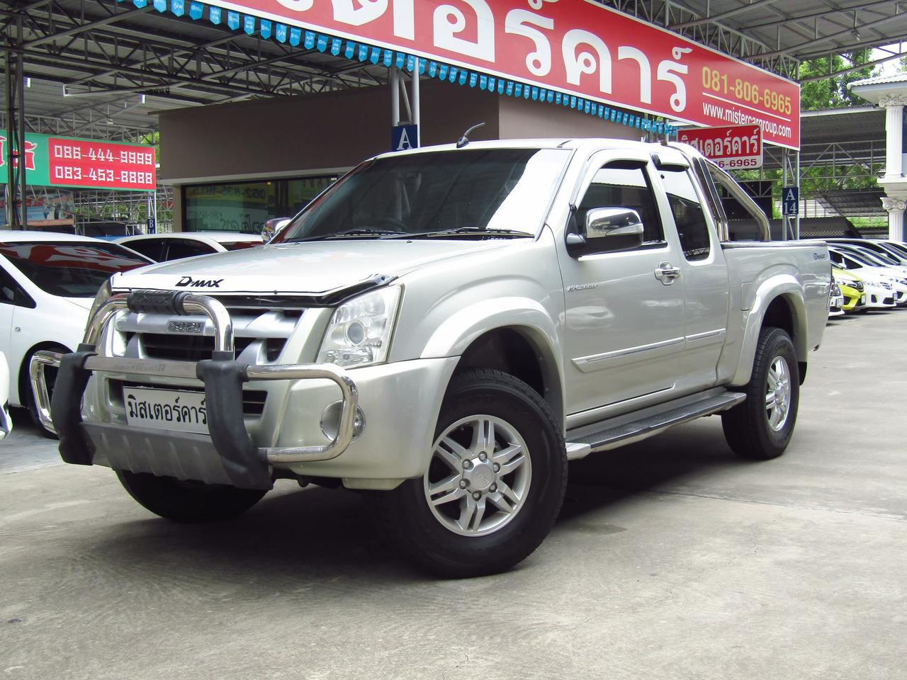 D-max.2.5hi-rander super platinum รูปที่ 4