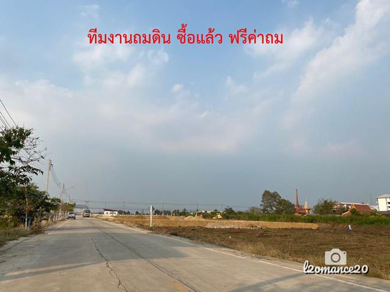 S301 ที่ดินแบ่งขาย 10 ไร่ ถมฟรี ราคา 4 ล้านบาท/ไร่ ขายที่ดินนนทบุรี รูปที่ 4