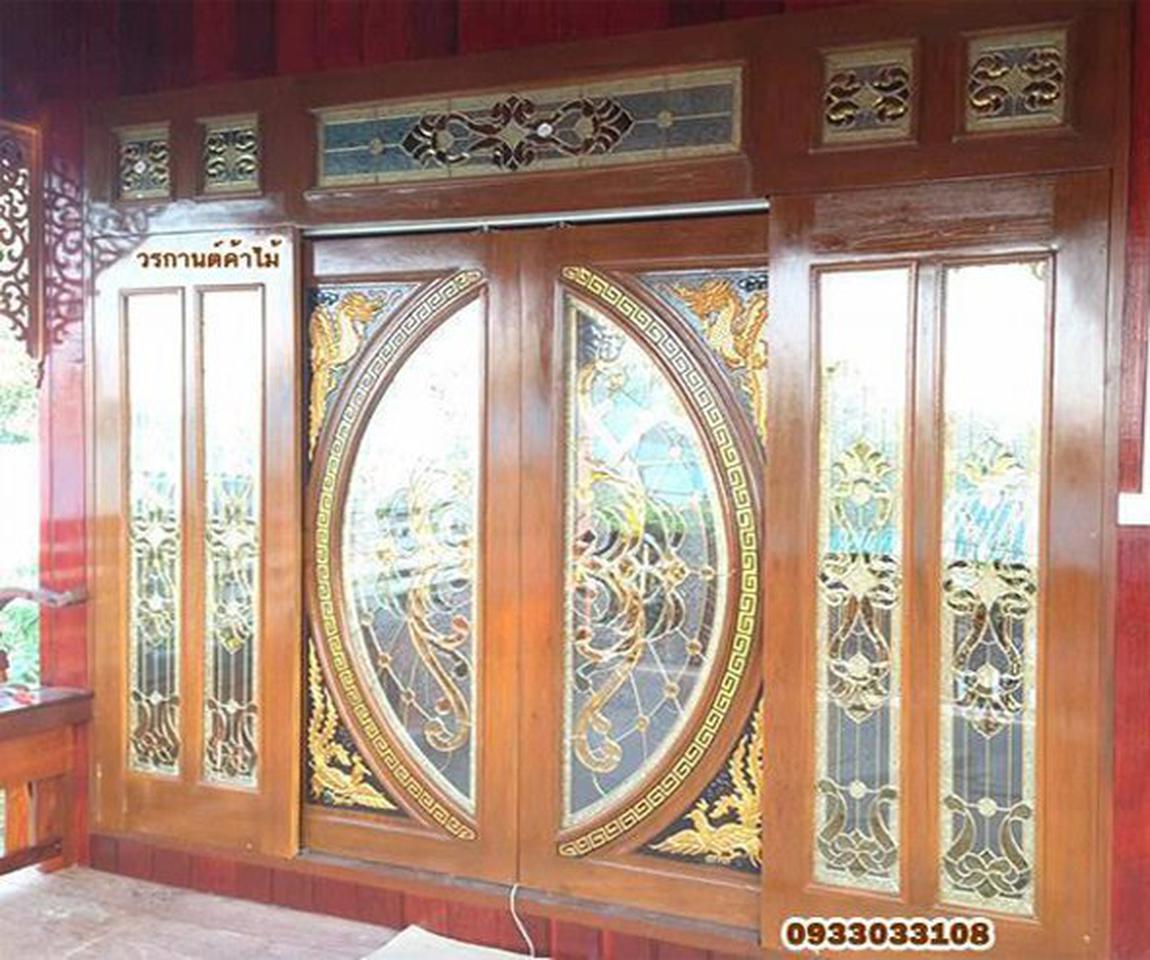 ประตูไม้สักกระจกนิรภัย รูปที่ 4