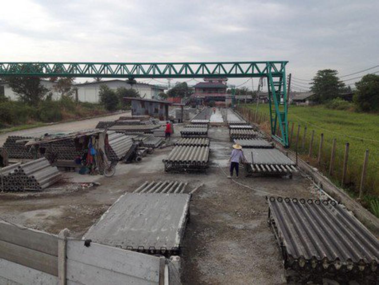 ขายกิจการพร้อมโรงงานผลิตเสาเข็ม แผ่นพื้นสำเร็จอื่นๆ จ.ปทุมธานี  รูปที่ 6