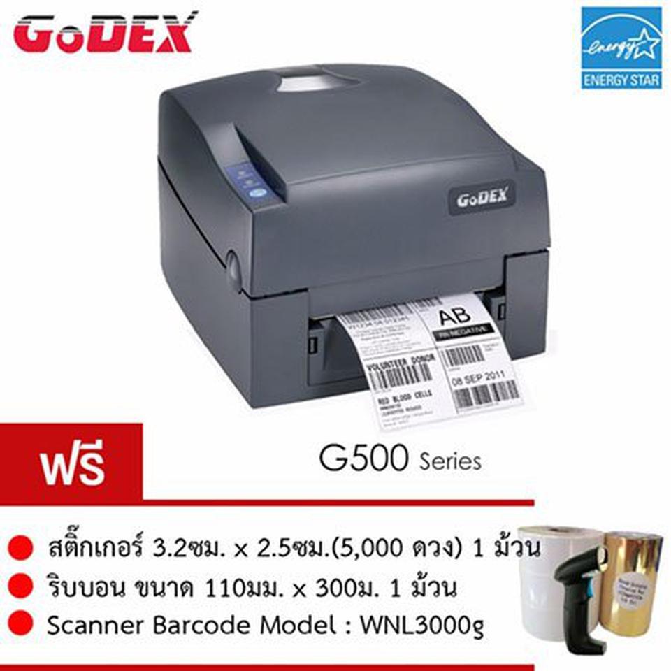 GODEX Thermal / TTR Barcode Printer Model  G500 รูปที่ 1