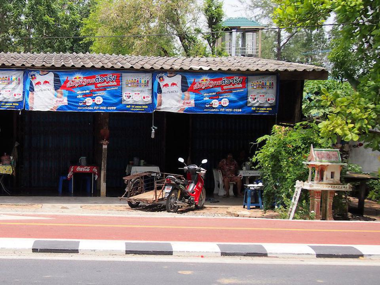 ทัวร์หมู่บ้านไทย ที่ท้ายเหมือง เมืองน่ารัก รูปที่ 4