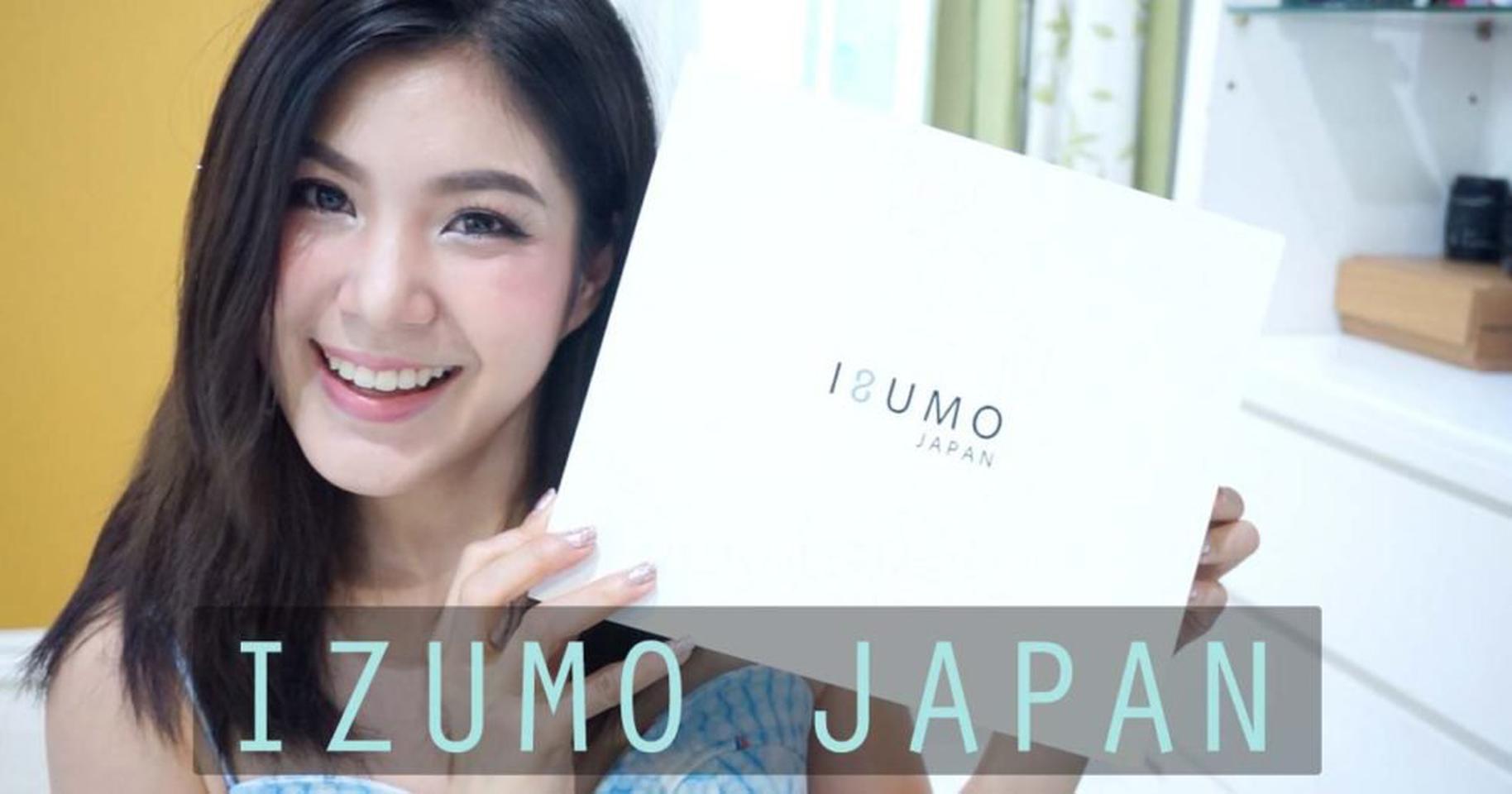 แป้งร่ำ izumo รูปที่ 5