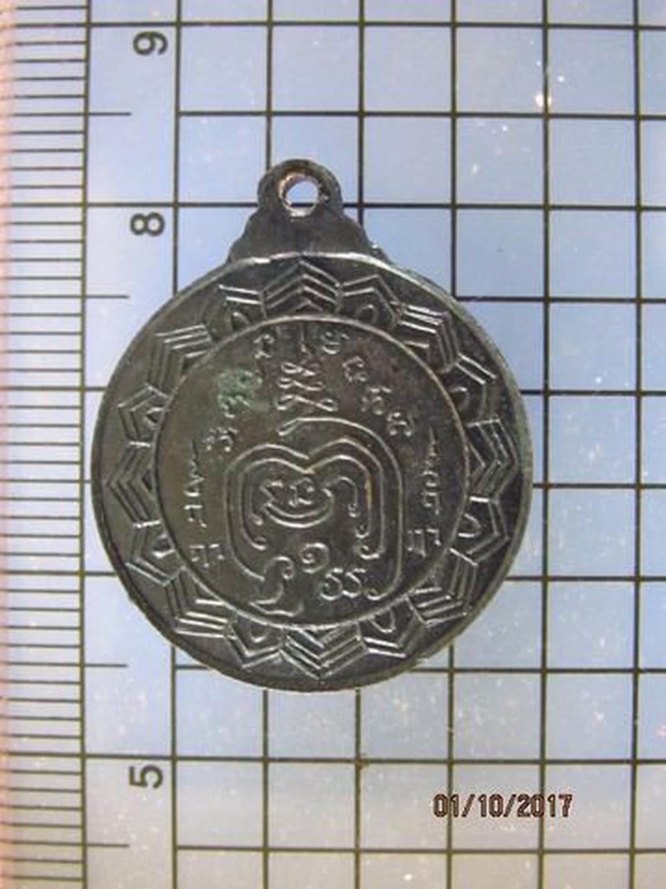 4724 เหรียญรุ่นแรกพระครูวิกรมคณานุการ เจ้าคณะอำเภอสีคิ้ว นคร รูปที่ 1