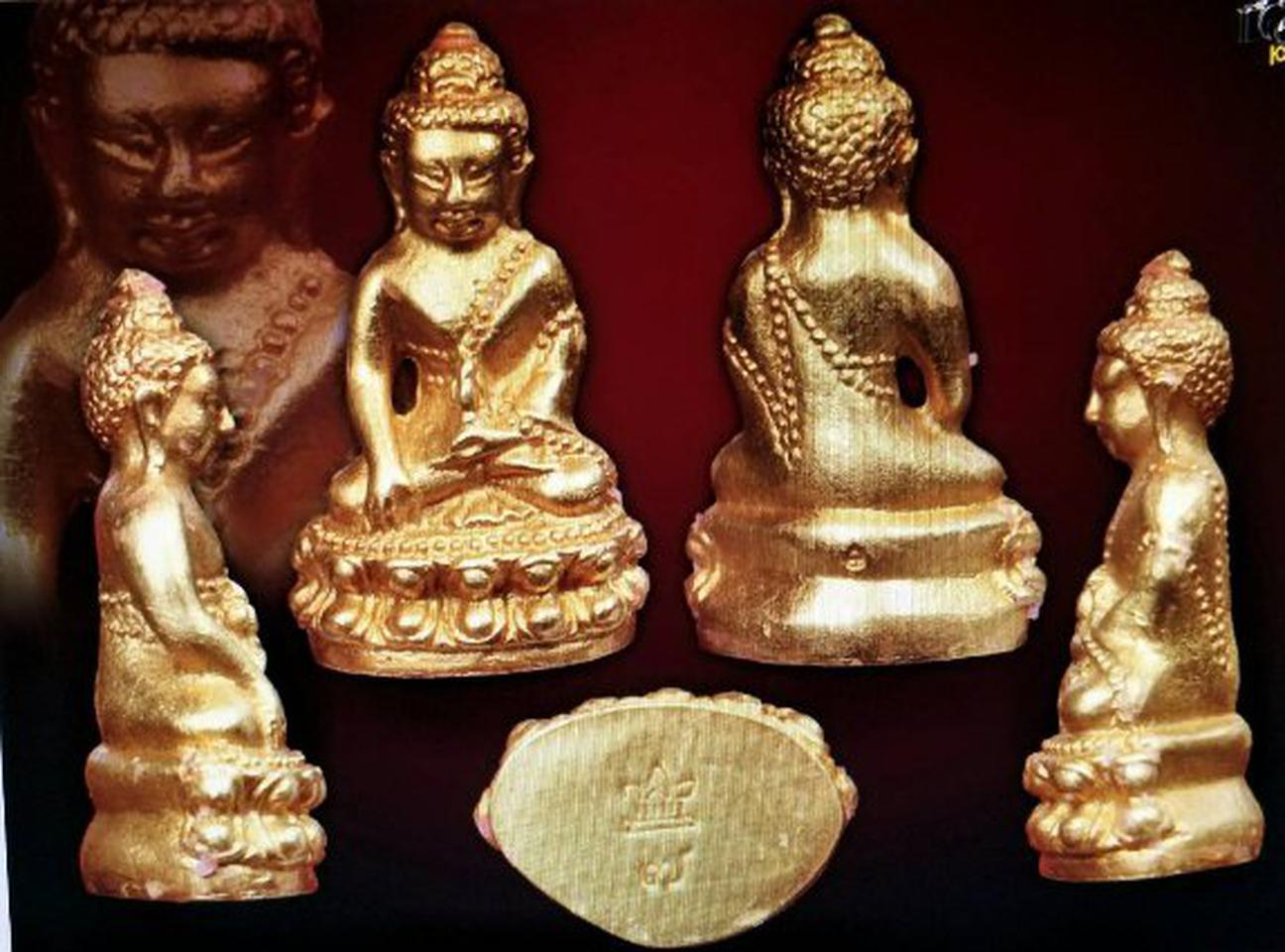 ขายพระกริ่งชินบัญชรหลวงปู่ทิม เนื้อทองคำ ปี 2517 วัดละหารไร่ จังหวัดระยอง รูปที่ 1