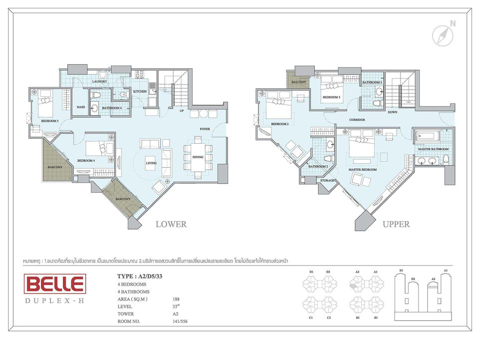 For Sale   Belle Grand rama 9 244.67 Sqm. รูปที่ 4