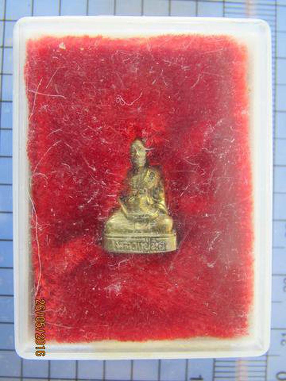 3418 พระรูปหล่อเล็กอุดกริ่งหลวงปู่นิล วัดครบุรี ปี 2536 ที่ร รูปที่ 1