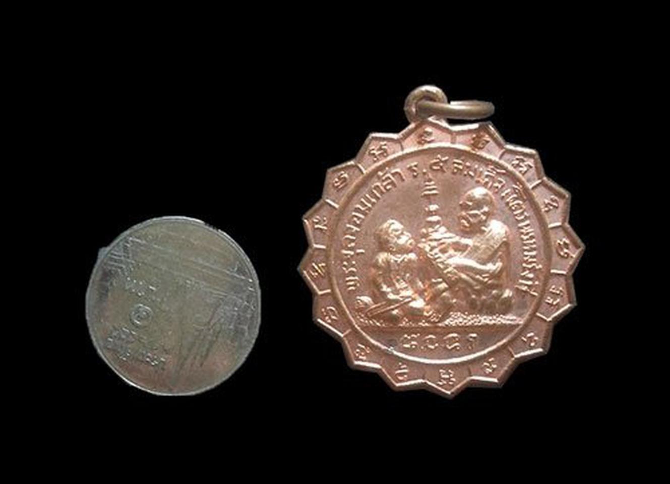 เหรียญพระจุลจอมเกล้า ร.5 สมเด็จโต พรหมรังษี รูปที่ 3