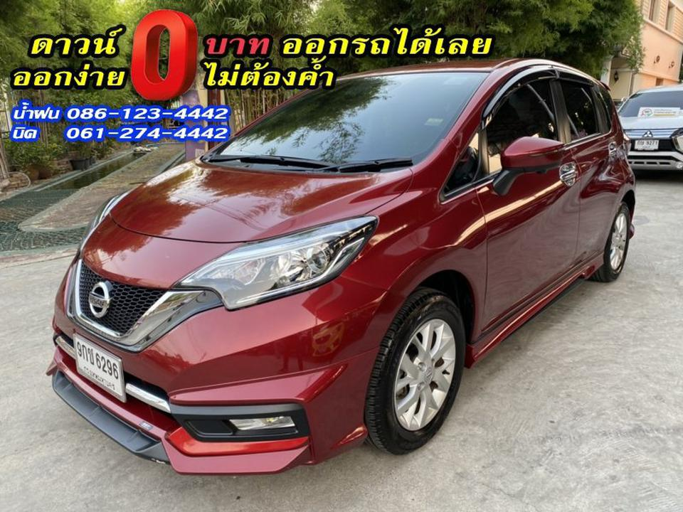 NISSAN NOTE 1.2VL 2019 รูปที่ 2