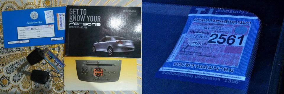 ขายรถเก๋ง Proton persona อ.เมือง จ.ลำพูน รูปที่ 6