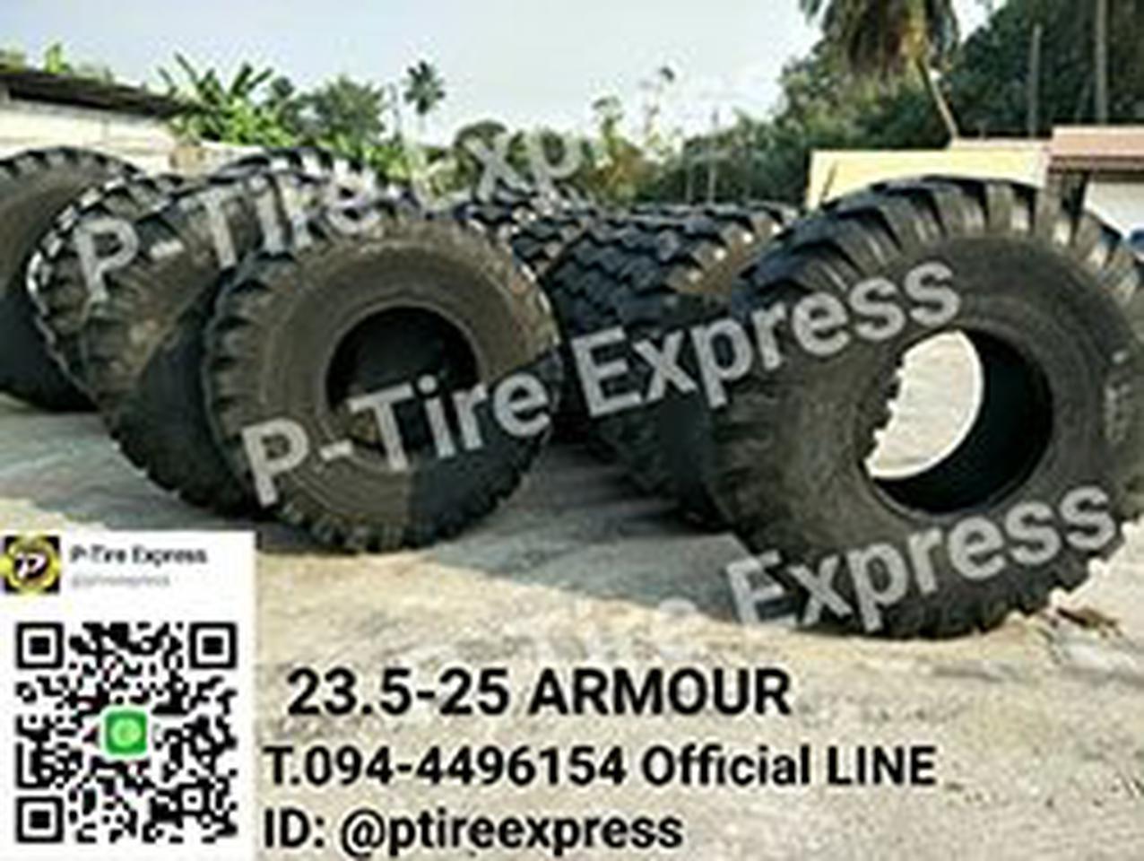 ยางรถตักขนาด  23.5-25  ARMOUR  สามารถติดต่อสอบถามรายละเอียดเ รูปที่ 1