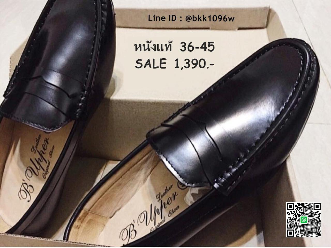 รองเท้าหนังแท้สีดำ ทรงโลฟเฟอร์ หัวมน วัสดุหนังแท้คุณภาพดี    รูปที่ 3
